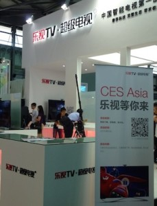 LeTV booth