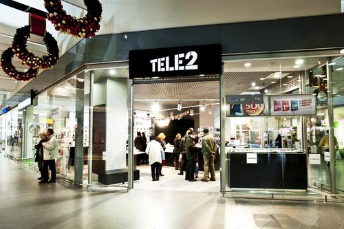 tele2 byta mobil