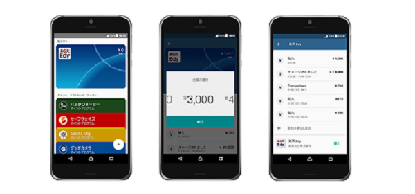 Android Pay opens for business in Japan