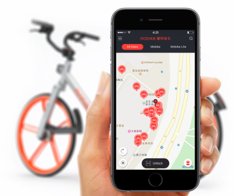 Ericsson, China Mobile, Mobike trial IoT in Shanghai - Mobile World Live