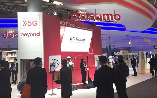 Docomo outlines 5G plans as full-year results fall