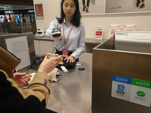Chinese retailers warned over mobile money preference - Mobile World Live