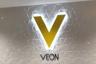 Veon to shut down digital platform - Mobile World Live