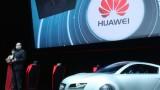 Huawei Audi Interconnected Car