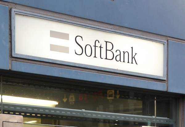 SoftBank rebrands venture arm with focus on Asia