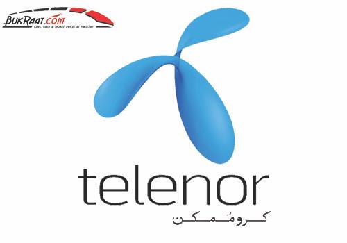 analysis of telenor pakistan Swot analysis – pakistan in this post we do the swot analysis of the telecom industry of pakistan em making an assignment on telenor pakistanso pls if.